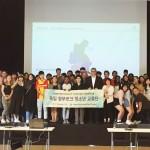 Jugendgruppe aus Südkorea war im Bezirksamt zu Gast
