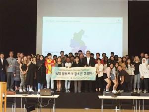 07-Anlage-Nachgang-Jugendgruppe aus Südkorea im Bezirksamt zu Gast
